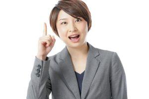 引越し業者を決める時のポイントは?失敗しない引越し業者の選び方!
