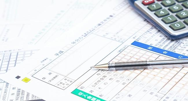 賃貸物件の契約時に必要な書類って何がある?物件を仮押さえしたい場合は?